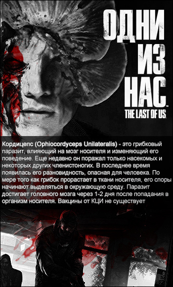 http://thelast.f-rpg.ru/files/0014/36/ec/68741.jpg